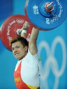 Zhang Xiangxiang