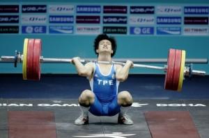 Wang Shin Yuan