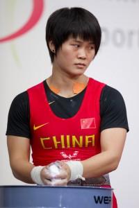 DENG Wei